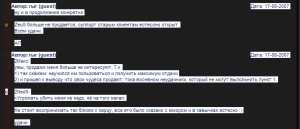 1107_q3_threats_pict6_s.png