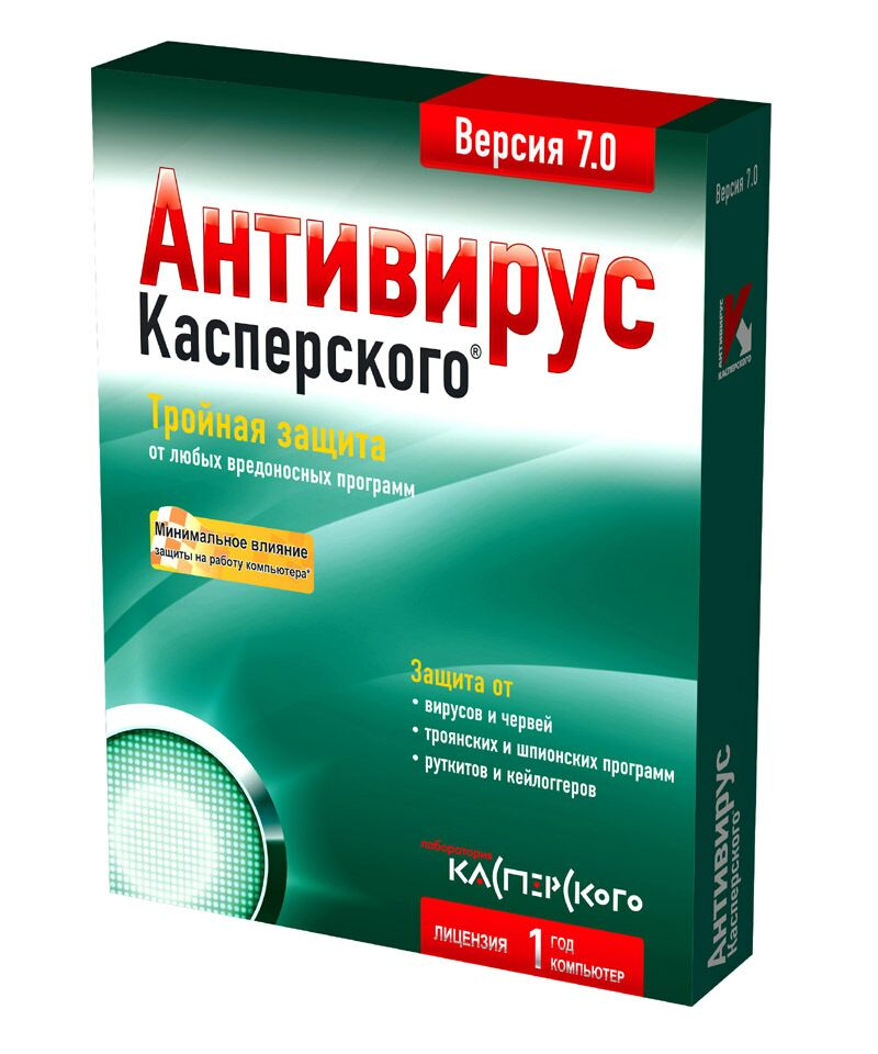 Антивирус Касперского 8