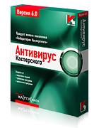 загрузи бесплатно Антивирус Касперского v.6.0, скачать софт, download software free!