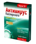 http://images.kaspersky.com/ru/boxes/kav_150_ru.jpg