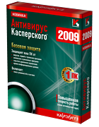 Kaspersky Anti-Virus 2009 8.0.0.454 [RUS] Final