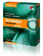 Антивирус Касперского Mobile 6.0
