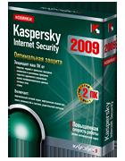 https://images.kaspersky.com/ru/boxes/kis_2009_rus.png
